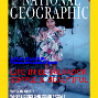 Natl Geographic El Salvador